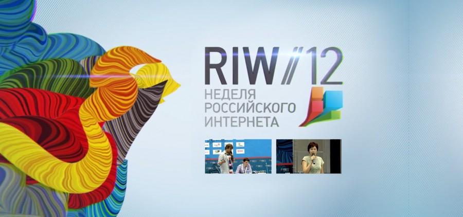 mfive рассказали, как делать крутые вирусы международного уровня на RIW 2012