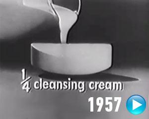 Эволюция Dove. 1957. Эмоции в рекламе | mfive