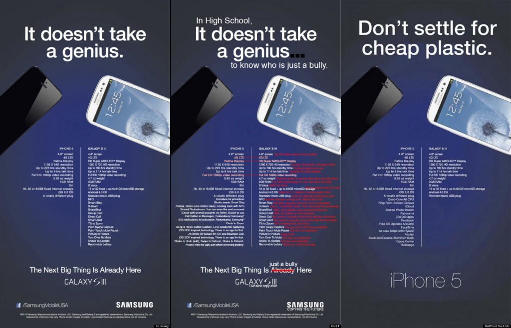 Samsung против Apple | mfive