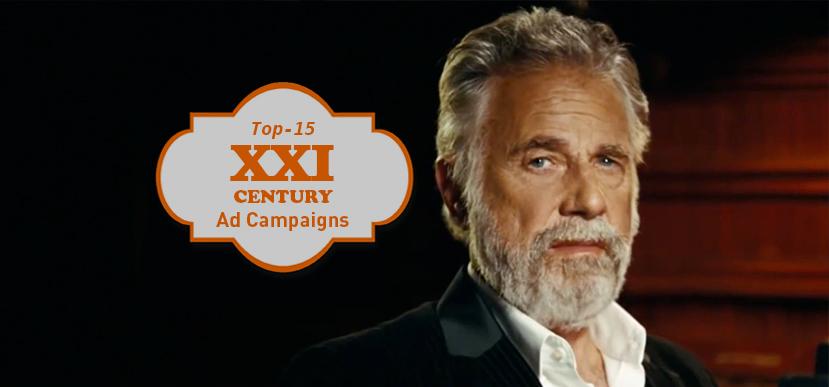 Лучшие рекламные кампании 21 века. №11 — Most Interesting Man in the World