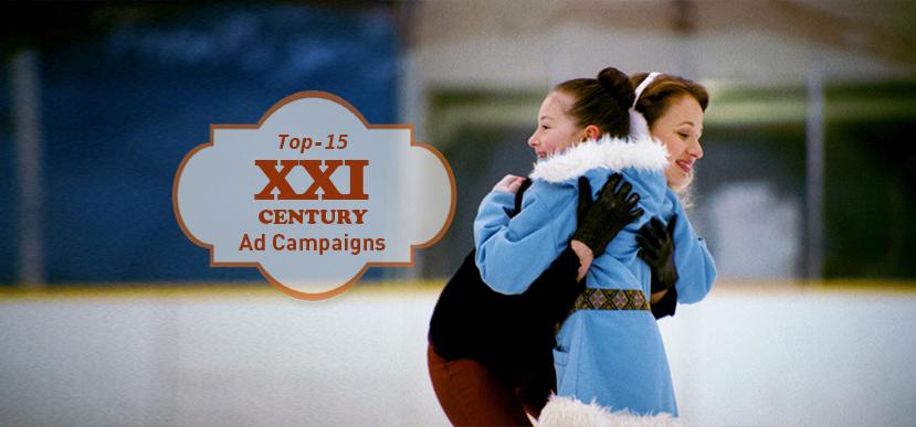 Лучшие рекламные кампании 21 века. №9 — P&G: Thank You, Mom