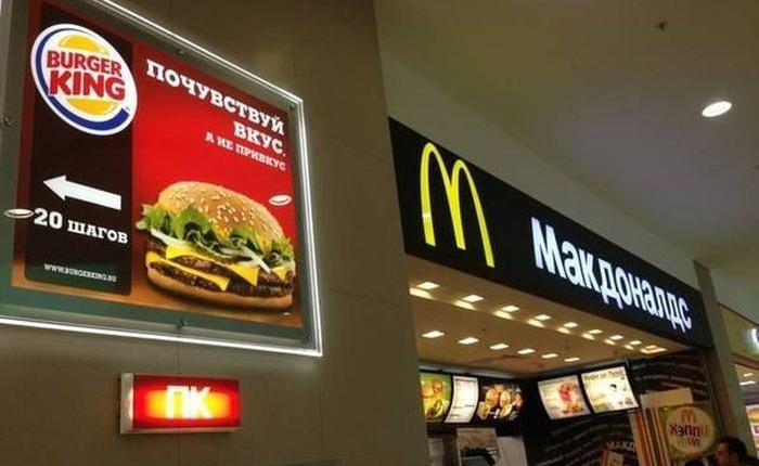 Burger King против McDonalds | mfive