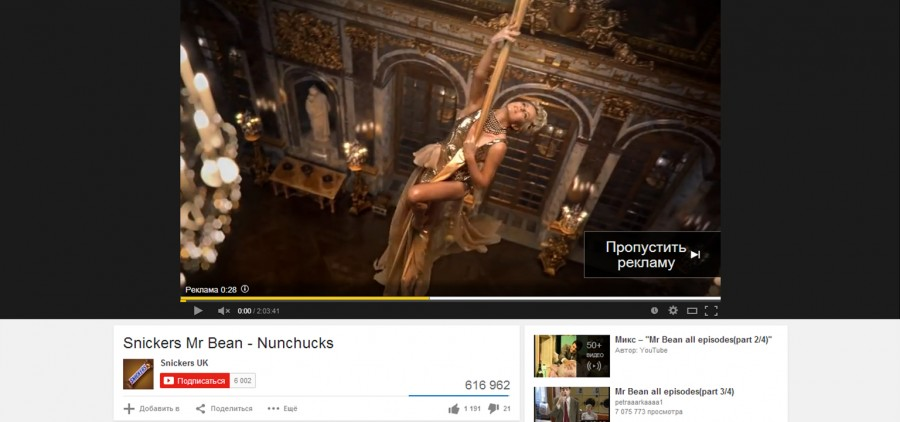 Ненавистные прероллы погубят YouTube?