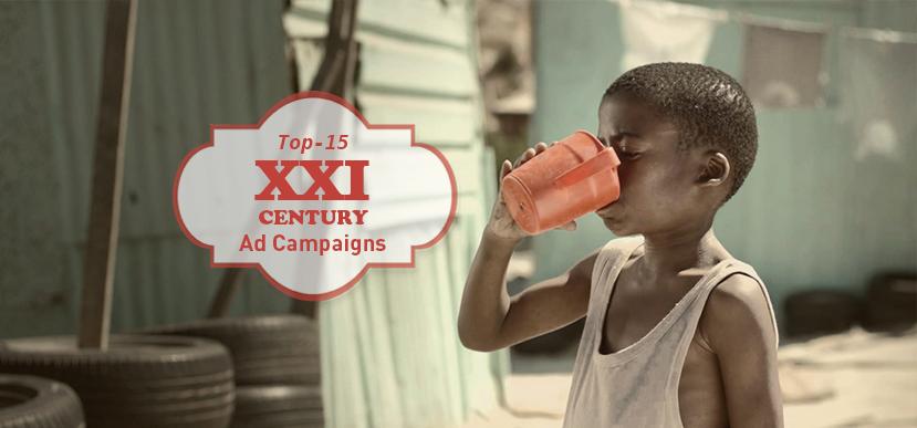 Лучшие рекламные кампании 21 века. №15 — Tap Project