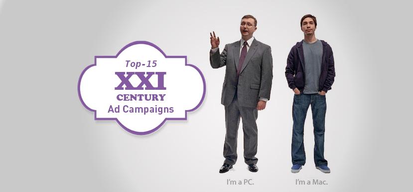 Лучшие рекламные кампании 21 века. №8 — Apple: Get a Mac