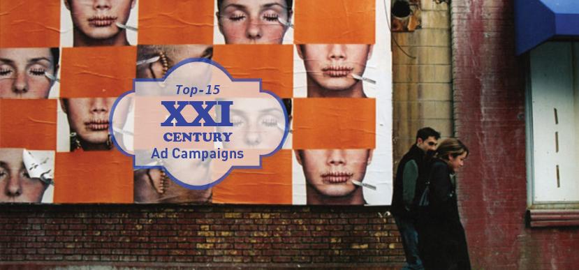 Лучшие рекламные кампании 21 века. №10 — American Legacy: Truth