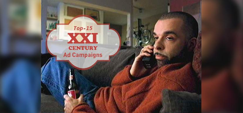 Лучшие рекламные кампании 21 века. №13 — Budweiser: Whassup