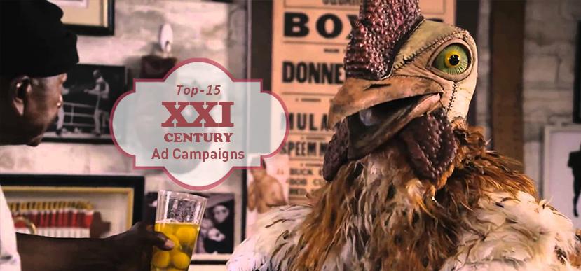 Лучшие рекламные кампании 21 века. №6 — Burger King. Subservient Chicken