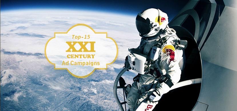 Лучшие рекламные кампании 21 века. №5 — Red Bull: Stratos