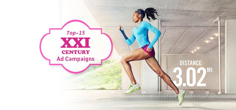 Лучшие рекламные кампании 21 века. №2 — Nike Plus