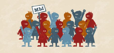 Социальная идентичность — ключ к повышению запоминаемости рекламы